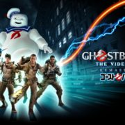 『Ghostbusters: The Video Game Remastered』の体験版が2019年12月5日から配信開始!