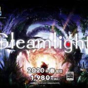 『Gleamlight』が2020年春に国内発売決定!DICO開発による2Dアクションアドベンチャーゲーム