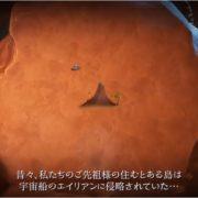 Switch用ソフト『Jet Kave Adventure』の日本語字幕トレーラー2が公開!