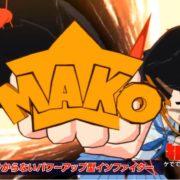 Swtich版『キルラキル ザ・ゲーム -異布-』の「満艦飾マコ」追加パッチが2019年12月19日から配信開始!