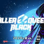 Switch版『Killer Queen Black』の国内配信日が2020年夏に決定!マルチプレイ戦略プラットフォーマー