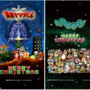 クリスマスを記念して倉島一幸さん描き下ろしによる『勇者ヤマダくん』と『moon』のスマホ壁紙が期間限定で無料配布開始!