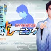 『棋士・藤井聡太の将棋トレーニング』の発表を記念して藤井聡太七段の単独インタビューがGAME Watchから公開!プロモーションムービーも
