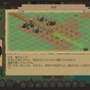 【更新】Switch版『Lethis 繁栄への道』で日本語が選択できない不具合が発生中!