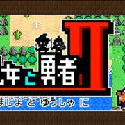 Switch版『魔女と勇者Ⅱ』が2019年12月19日に配信決定!8Bitテイストのアクションゲーム