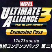 Switch用ソフト『MARVEL ULTIMATE ALLIANCE 3: The Black Order』の公式サイトが更新!12月23日配信の追加コンテンツ第2弾と無料アップデート第3弾の情報が掲載!