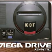 『メガドライブ ミニ』の新WEB CM「みんなで遊ぼう!」が公開!