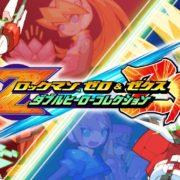 Switch版『ロックマン ゼロ&ゼクス ダブルヒーローコレクション』の「あらかじめダウンロード」が開始!