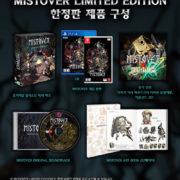 韓国で発売される『MISTOVER』のPS4&Switch向けパッケージ版の詳細が公開!