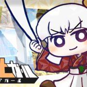 Switch用ソフト『モチ上ガール』の配信日が2019年12月12日に決定!爽快なもちもちワイヤーアクションゲーム