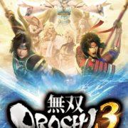 Switch版『無双OROCHI3 Ultimate』の更新データ:Ver.1.0.11が2019年12月26日から配信開始!