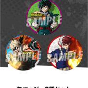 本日1月24日 18時から『僕のヒーローアカデミア One's Justice 2』の予約がフタバ図書オンライン楽天市場店で開始!