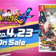 Switchパッケージ版『NARUTO-ナルト- 疾風伝 ナルティメットストーム4 ROAD TO BORUTO』の予約がAmazonで開始!