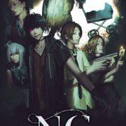 Switch版『NG』の発売予定日が2020年5月28日に決定!