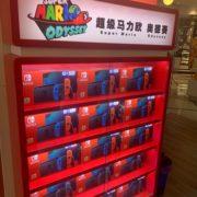 任天堂製品を販売するショップが上海のMetroCity Mallにオープン!