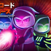 Switch用ソフト『ノーリロードヒーローズ』が2019年12月19日から配信開始!最大4人まで遊べるアクションシューティングゲーム