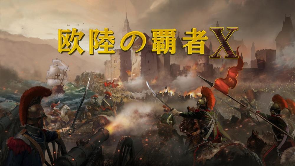 https://ninten-switch.com/wp-content/uploads/2019/12/ouriku-no-hasya-20191212-release1.jpg