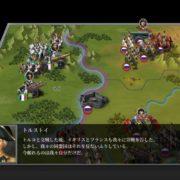 Switch用ソフト『欧陸の覇者X』が2019年12月12日に配信決定!歯ごたえのあるターン制ストラテジーゲーム