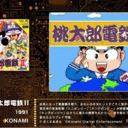 『PCエンジン mini』の全収録タイトル渡辺浩弐氏解説付トレーラー(海外版もあり)が公開!