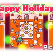 「Happy Holidays」を祝うための『ピコンティア (Picontier)』の記念イラストが公開!