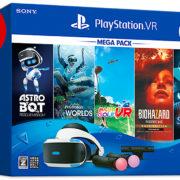 12月19日より「PS4/PS4Pro」を希望小売価格(税抜)より1万円お買い得な価格で購入できるキャンペーンが実施されることが発表!同日より「PlayStation®VR MEGA PACK」の発売も決定!