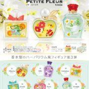 『ポケットモンスター PETITE FLEUR trois』の発売日が2020年4月6日から4月20日に延期されることが発表!