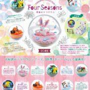 『ポケットモンスター うたたねバスケット』と『ポケットモンスター テラリウムコレクション Four Seasons』の予約が開始!