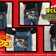 『僕のヒーローアカデミア One's Justice 2』のWonderGOOオリジナル特典「サコッシュ」のサンプルが公開!