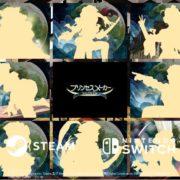 【更新】Switch版『プリンセスメーカー ゆめみる妖精』が2019年12月19日に配信決定!