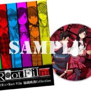角川ゲームミステリー最新作『Root Film』の発売日が2020年4月23日に決定!