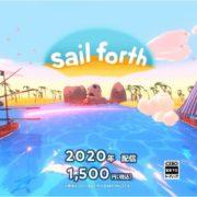 Switch版『Sail Forth』が2020年に国内配信決定!海軍アクション+セーリングアドベンチャーゲーム