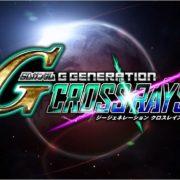 『SDガンダム ジージェネレーション クロスレイズ』の追加ダウンロードコンテンツ紹介第2弾PVが公開!