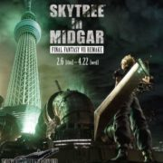 「FFVII REMAKE」の発売記念イベント『SKYTREE(R) in MIDGAR FINAL FANTASY VII REMAKE』が2020年2月6日より開催決定!