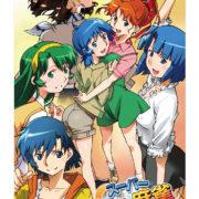 Switch用ソフト『スーパーリアル麻雀 LOVE2~7!(らぶに~な)』が2020年4月23日に発売決定!