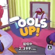 Switch版『Tools Up!』の「Indie World 2019.12.11」紹介映像が公開!