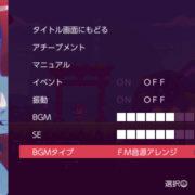 『トランシルビィ (TRANSIRUBY)』の開発進捗が公開!