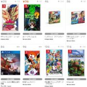 【TSUTAYA ゲームランキング】2019年12月2日~12月8日のランキングが公開!