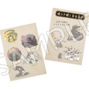 コミックマーケット97の日本一ソフトウェアブースの物販購入特典冊子「公式ツイッターイラストまとめ本」のサンプルが公開!