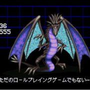 『198X』の発売記念 日本語字幕トレーラーが公開!