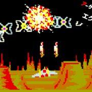 Switch用『アーケードアーカイブス エクセリオン』が2020年1月9日から配信開始!
