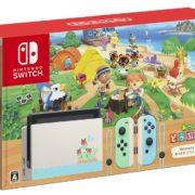 ゲオアプリで行われる『Nintendo Switch あつまれ どうぶつの森セット』の抽選販売受付期間が3月7日 11:00~3月11日 17:59に決定!