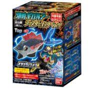 Switch『爆釣ハンターズ』シリーズより「爆釣ギガルアー ブースターパック Vol.1」が2020年1月18日に発売決定!
