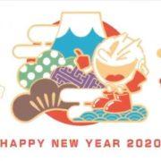 バンダイナムコエンターテインメントのおすすめラインナップ紹介映像「HAPPY NEW YEAR 2020!」が公開!
