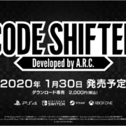 PS4&Xbox One&Switch&PC用ソフト『CODE SHIFTER』が2020年1月30日に配信決定!ARC SYTEM WORKSを代表するキャラ達が登場する2Dドット絵アクションゲーム