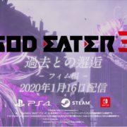 『GOD EATER 3』の追加エピソード「過去との邂逅 フィム編」PVが公開!