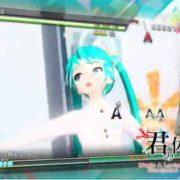 『初音ミク Project DIVA MEGA39's』の収録曲紹介映像が1月24日に公開!
