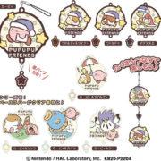 エスケイジャパンから『星のカービィ つながるラバーストラップ PUPUPU FRIEND』が2020年4月に発売決定!