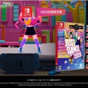 Switch版『Just Dance 2020』のトレーラーが公開!