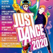 Switch版『Just Dance 2020』の国内発売日が2020年3月12日に決定!