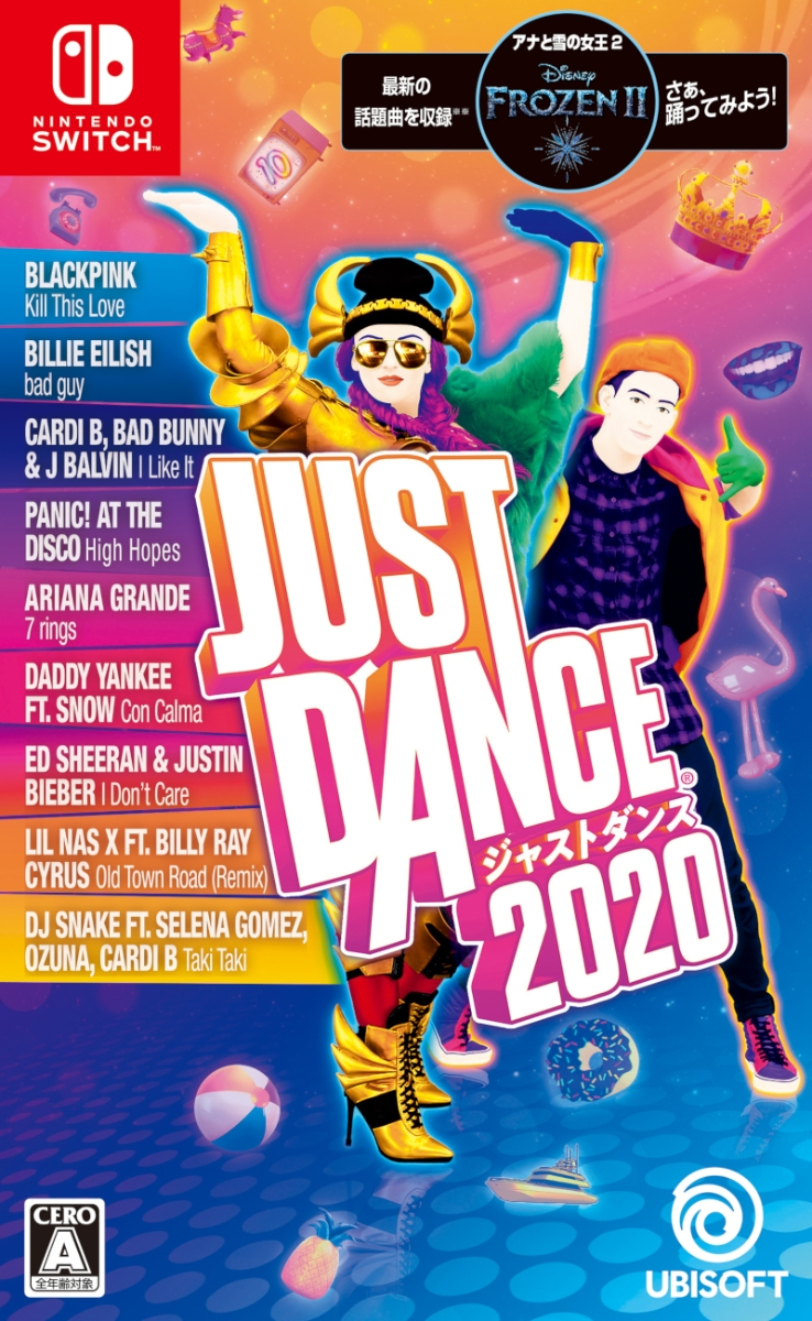 just dance 2020 線上 版